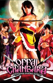 Chanbara Striptease Erotik izle